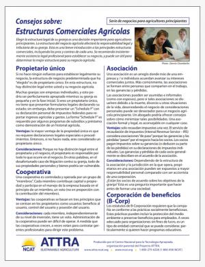Consejos sobre: Estructuras Comerciales Agrícolas