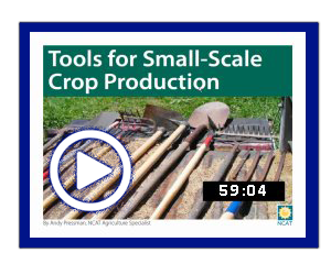 tools for small scale crop production